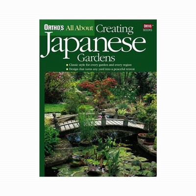prod_All_About_Japanese_Gardens_Book.jpg